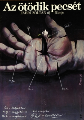 poster Az otodik pecset - The Fifth Seal (1976)