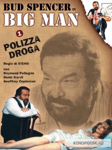Big Man - An Unusual Insurance (1988)