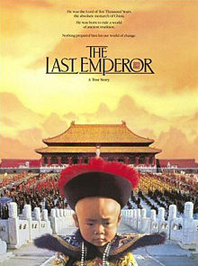 poster The Last Emperor (1987)