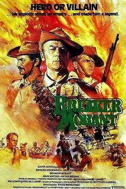 poster Breaker Morant (1980)