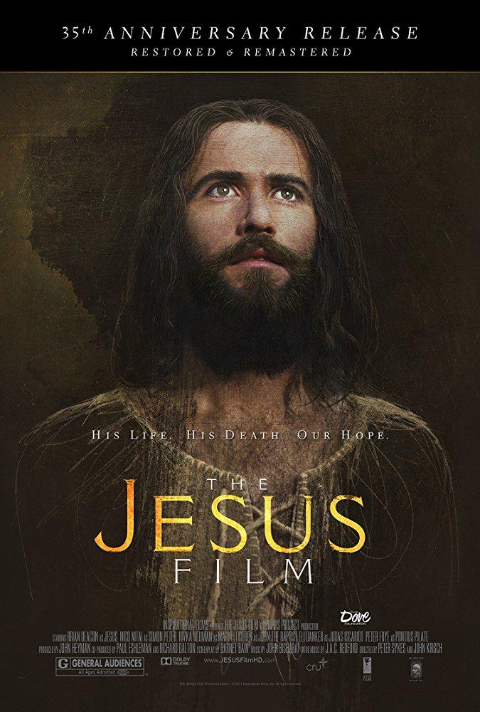 poster Jesus - The Jesus (1979)