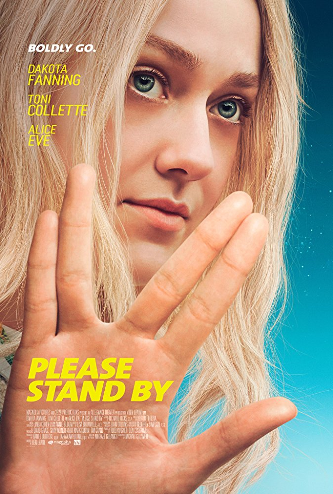 poster Please Stand By (2017)