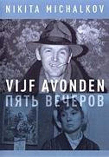 poster Pyat vecherov (1979)