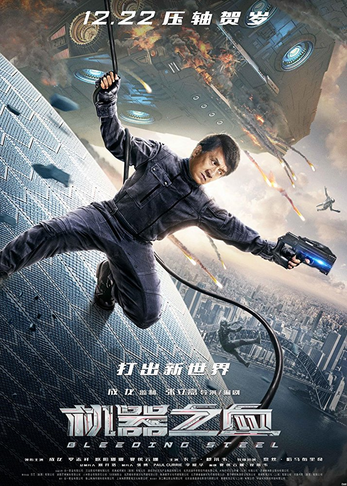 poster Bleeding Steel (2017)