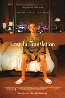 poster Lost in Translation (2003)