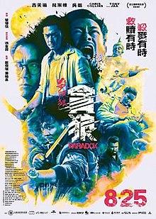 poster Paradox (2017)