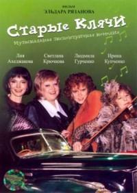 poster Starye klyachi (2000)