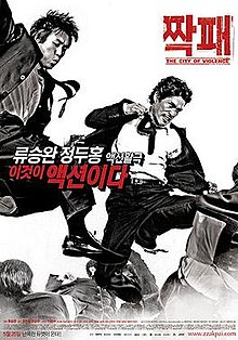 poster Jjakpae - The City of Violence (2006)