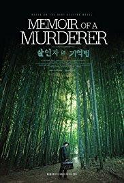 poster Memoir of a Murderer (2017)