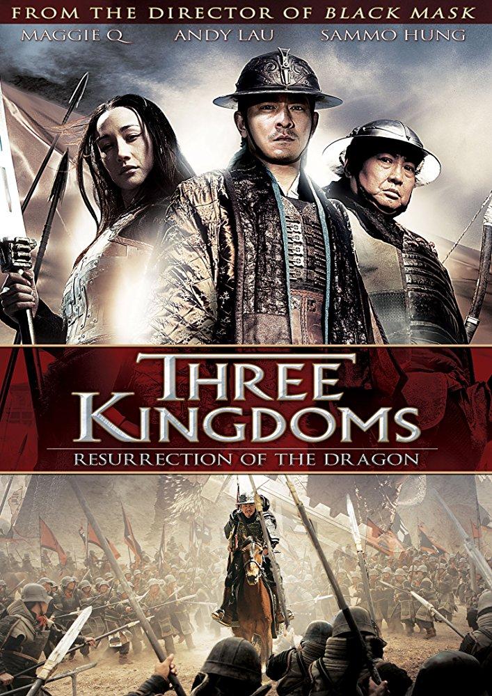 poster Three Kingdoms Resurrection of the Dragon (2008)