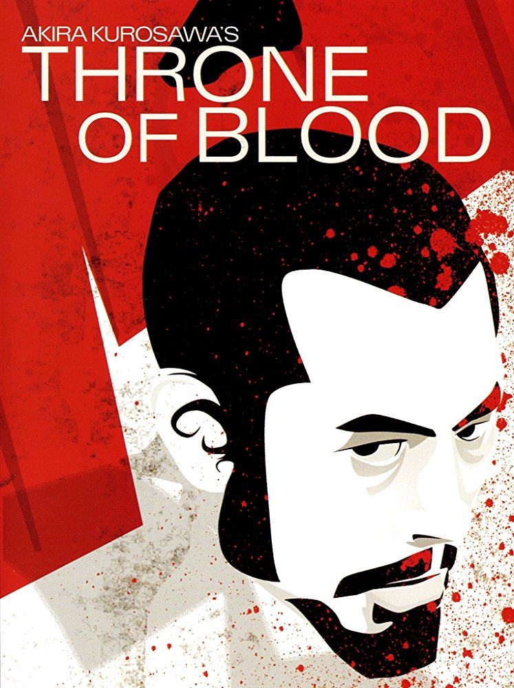 poster Throne of Blood (1957)
