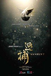 poster Zhui bu aka Manhunt (2017)