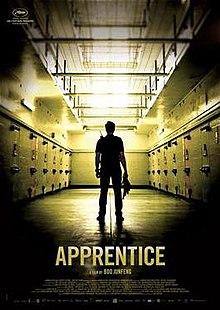 poster Apprentice (2016)