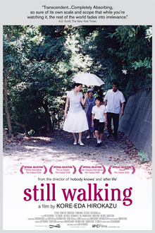 poster Aruitemo aruitemo - Still Walking (2008)