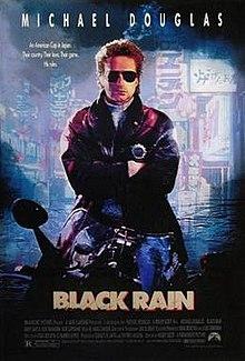 poster Black Rain (1989)