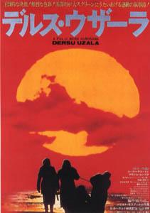 poster Dersu Uzala (1975)