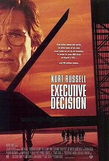 poster Executive Decision (1996)
