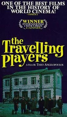 poster O thiasos - The Travelling Players (1975)