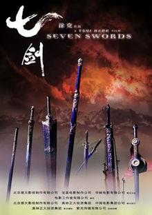poster Qi jian (Seven Swords) (2005)