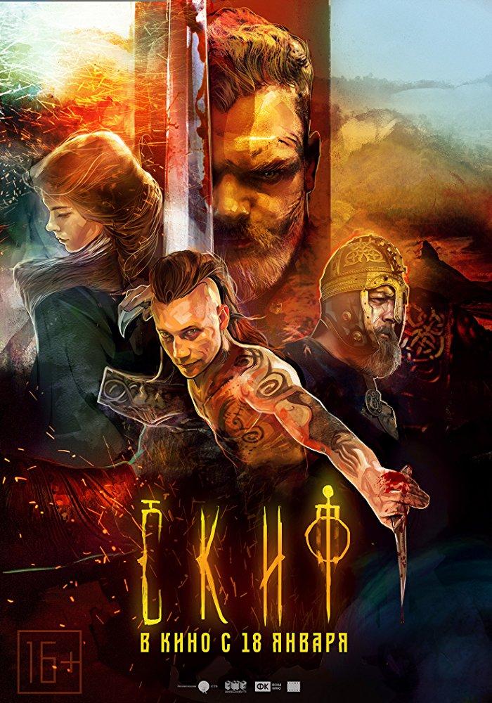 poster The Scythian (2018)