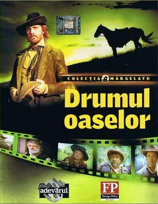 poster Drumul oaselor (1980)