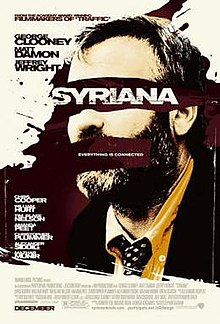 poster Syriana (2005)