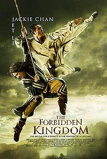 poster The Forbidden Kingdom (2008)