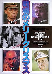 poster Merry Christmas Mr. Lawrence (1983)