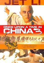 poster Once Upon a Time in China III (1993)