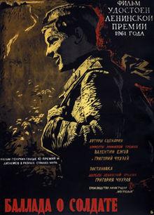 poster Ballada o soldate (1959)