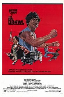 poster The Big Brawl (Battle Creek Brawl) (1980)