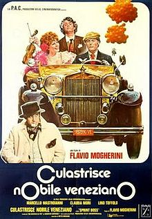 poster Culastrisce nobile veneziano (1976)