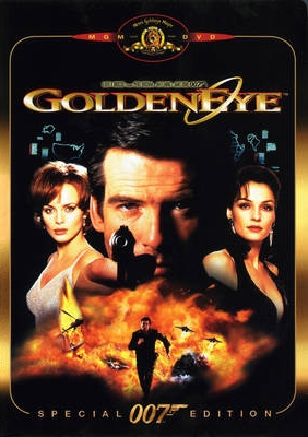 poster GoldenEye (1995)