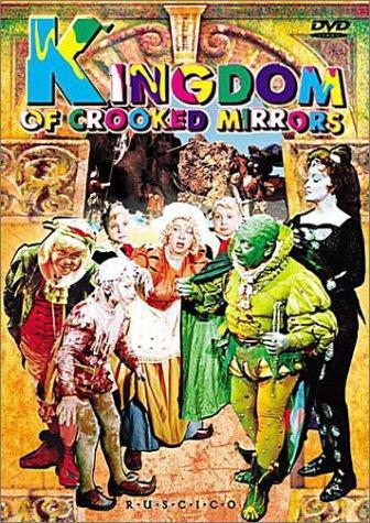 poster Korolevstvo krivykh zerkal (1964)