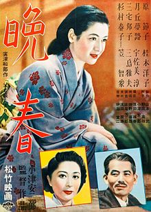 poster Late Spring (1949)