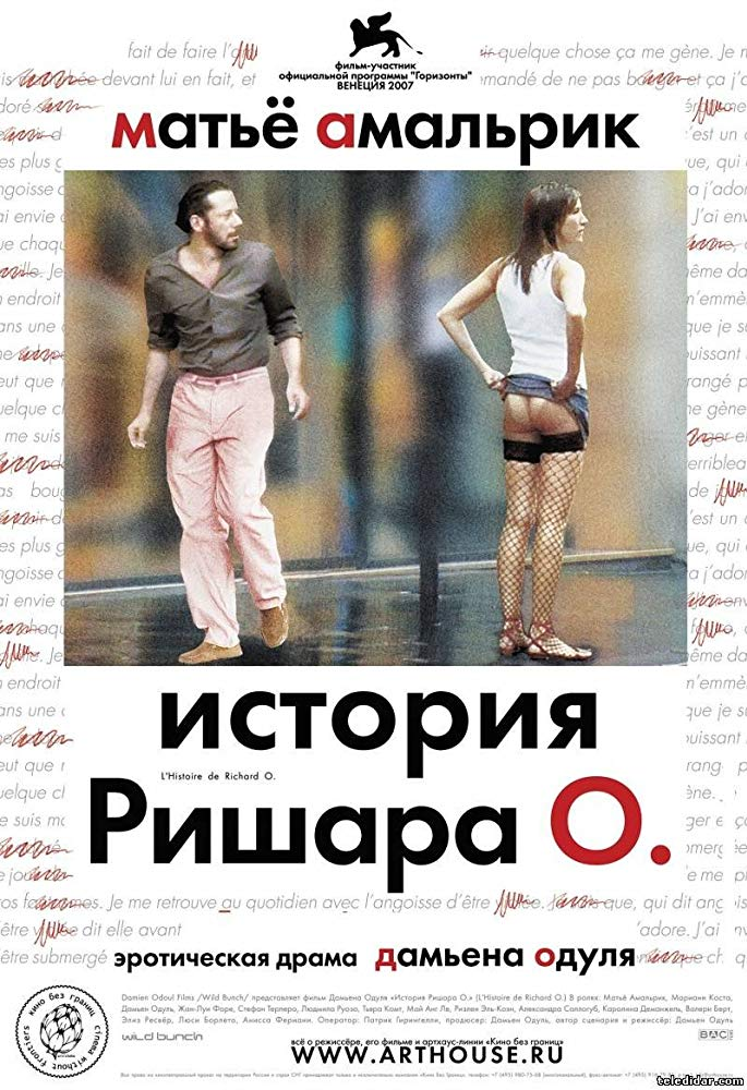 poster L'histoire de Richard O (2007)