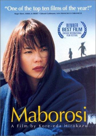 poster Maboroshi no hikari (1995)