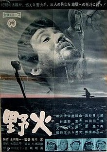 poster Nobi - Fires on the Plain (1959)