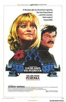 poster The Girl from Petrovka (1974)