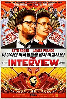 poster The Interview (2014)