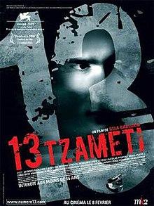poster 13 Tzameti (2005)