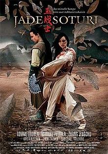 poster Jadesoturi - Jade Warrior (2006)