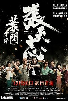 poster Master Z The Ip Man Legacy (2018)