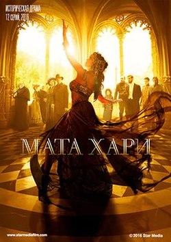 poster Mata Hari (2016)