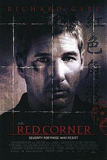 poster Red Corner (1997)