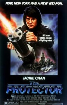 poster The Protector (1985)