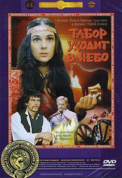 poster-film-satra