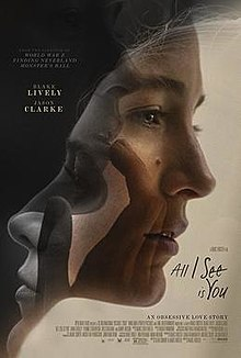 poster All I See Is You (2016)