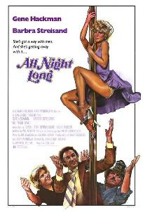 poster All Night Long (1981)