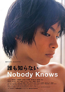 poster Nobody Knows (2004)